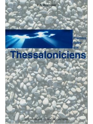 Première épître aux Thessaloniciens