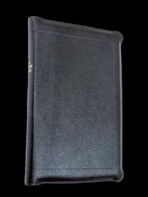 Bible cuir noir, à rebords, format moyen 32 g