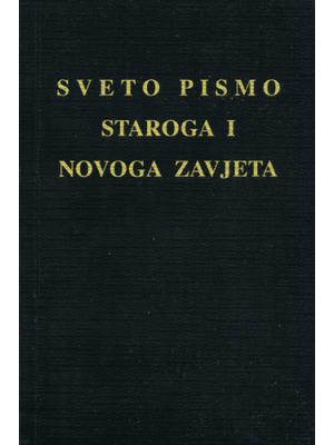 Bible noire, souple, croate
