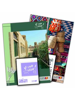 Calendrier La Bonne Semence, bloc plaque, arabe