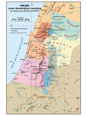 Carte murale : La Palestine au temps de Jésus