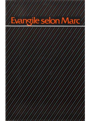 Évangile selon Marc, 14 x 21 cm