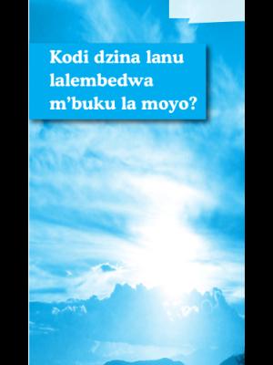Ton nom est-il écrit dans le livre de vie ? chichewa