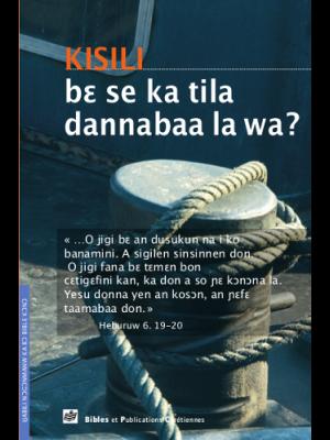 Un croyant peut-il perdre le salut ? bambara