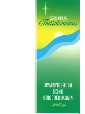 Commentaire sur la deuxième épître aux Thessaloniciens