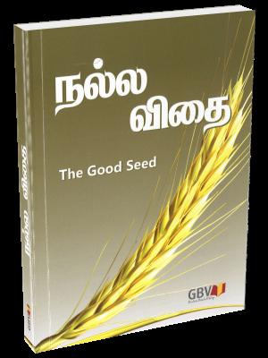 Calendrier La Bonne Semence, livre perpétuel, tamil