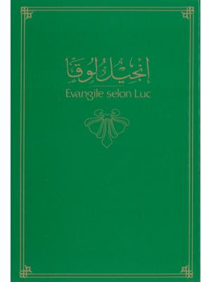 Évangile selon Luc, (français/arabe)