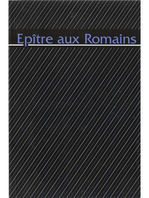 Épître aux Romains, 14 x 21 cm