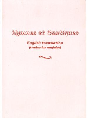 Hymnes et cantiques en anglais