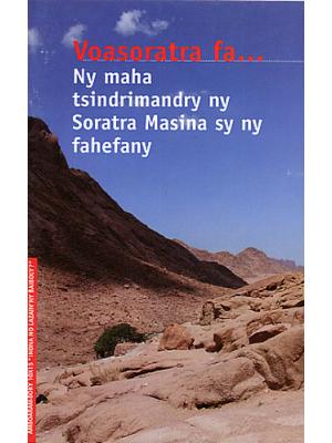 Il est écrit… Inspiration et autorité de l'Écriture Sainte, malgache