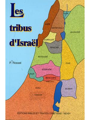 Les tribus d'Israël